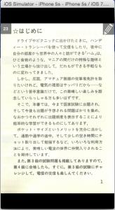 スクリーンショット 2015-01-18 10.50.23