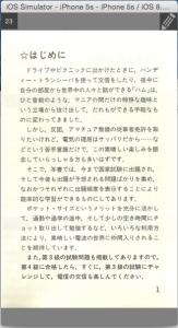 スクリーンショット 2015-01-18 10.49.13