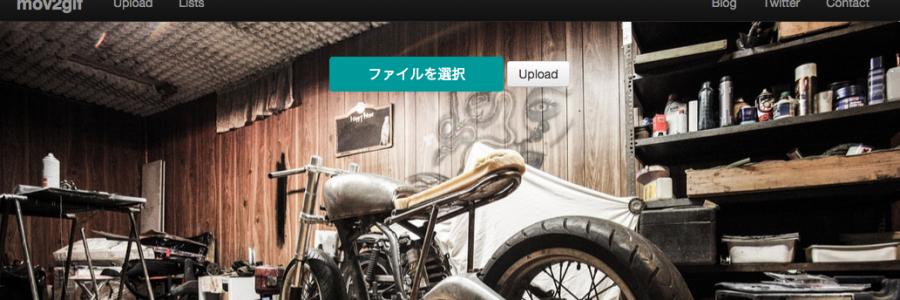 スクリーンショット 2015-02-05 23.04.47