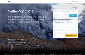 スクリーンショット 2015-02-20 23.18.33