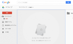 スクリーンショット 2015-02-13 23.42.31