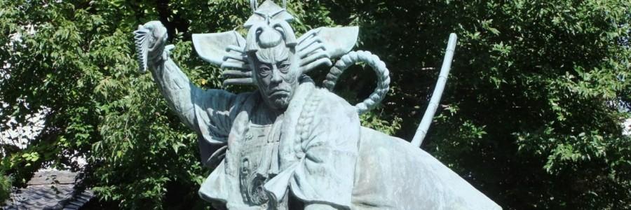 Ichikawa_Danjuro_Ⅸ_Statue_01