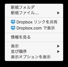 スクリーンショット 2015-05-11 06.41.17