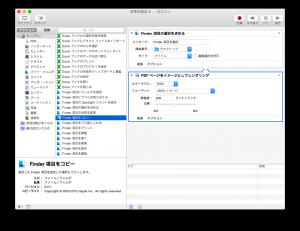 スクリーンショット 2015-09-17 0.12.23