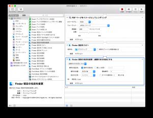 スクリーンショット 2015-09-17 0.19.21