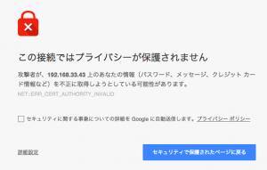 スクリーンショット 2015-09-06 13.47.48