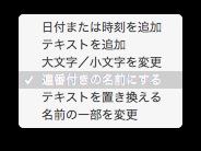 スクリーンショット 2015-09-17 23.10.35
