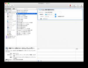 スクリーンショット 2015-09-17 0.12.09