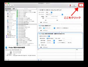 スクリーンショット 2015-09-17 0.19.21 のコピー