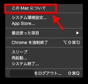 スクリーンショット 2016-02-11 9.37.32
