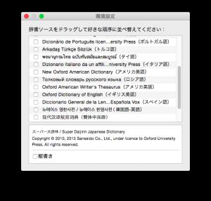 スクリーンショット 2016-04-04 10.41.55