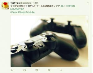スクリーンショット 2017-05-19 15.26.58