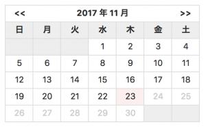 スクリーンショット 2017-11-23 19.31.40