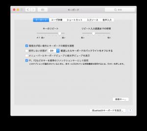 スクリーンショット 2018-05-23 7.47.03